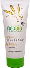 Neobio Sensitive Shower Cream - Душ крем с био масло от жожоба за чувствителна кожа - крем