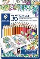 Цветни моливи - Johanna Basford - Комплект от 36 цвята