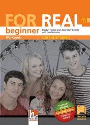 For Real - A1: Работна тетрадка по английски език за 8. клас -