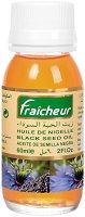 Fraicheur Black Seed Oil - Масло от черен кимион -