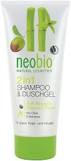 Neobio Shampoo & Dushgel 2 in 1 - Шампоан и душ гел 2 в 1 с маслина и бамбук - продукт