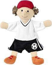 Кукла за куклен театър - Футболист -