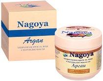 Nagoya Argan - Хидратиращ крем за лице с арганово масло - маска