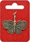 Металнa висулкa - Пеперуда - Височина 4.2 cm