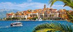 Остров Корчула, Хърватия -