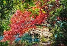 Японска градина - пъзел