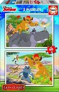 Цар лъв и приятели - 2 пъзела -