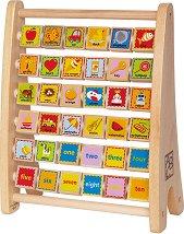 Азбучно сметало - Дървена образователна играчка -