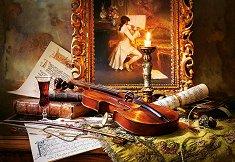 Цигулка - пъзел