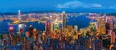 Здрач над Хонг Конг - панорама - пъзел