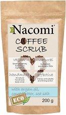 Nacomi Coffee Scrub - Ексфолиант за тяло с кафе - крем