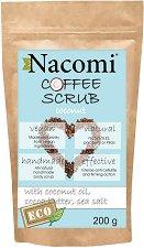 Nacomi Coffee Scrub Coconut - Ексфолиант за тяло с кафе и кокосов аромат - пяна