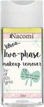 Nacomi Two-Phase Makeup Remover - продукт