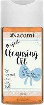 Nacomi Cleansing Oil - Почистващо олио за лице за нормална и суха кожа -