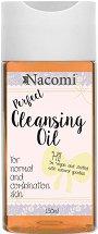 Nacomi Cleansing Oil - Почистващо олио за лице за нормална и комбинирана кожа - молив