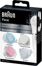 Braun Face 4 Replacement Brushes 80-M - Комплект от 3 броя резервни четки за лице и козметична гъбичка - пудра
