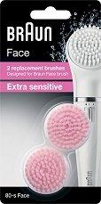 Braun Face Extra Sensitive 80-S - Комплект от 2 броя резервни четки за лице за чувствителна кожа - четка