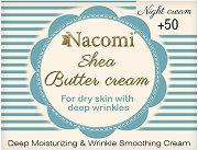 Nacomi Shea Butter Night Cream 50+ - Нощен крем за лице с масло от ший и пептиди - продукт