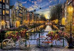 С любов от Амстердам - пъзел