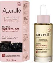"""Acorelle Serum Anti Hair Regrowth Targeted Areas - Серум за намаляване на окосмяването за лице и тяло от серията """"Hair Regrowth Minimizer"""" -"""