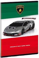 """Ученическа тетрадка - Lamborghini : Формат А5 с широки редове - 40 листа от серията """"Lamborghini"""" -"""