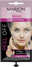 Marion SPA Peel Off Smoothing Mask -