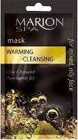 """Marion SPA Warming - Cleasing Mask - Загряваща и почистваща маска за лице от серията """"SPA"""" - гел"""