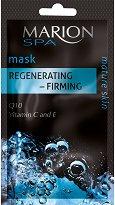 """Marion SPA Regenerating - Firming Mask - Регенерираща и стягаща маска за лице за зряла кожа от серията """"SPA"""" -"""