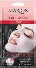 """Marion SPA Face Mask Lifting - Текстилна маска за лице с лифтинг ефект за зряла и уморена кожа от серията """"SPA"""" -"""