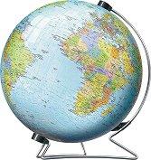 Глобус - Пъзел-кълбо със стойка за въртене -