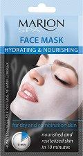 """Marion SPA Face Mask Hydrating & Nourishing - Текстилна маска за лице с хидратиращ и подхранващ ефект от серията """"SPA"""" - гел"""
