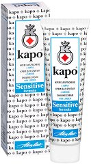 Каро Сензитив - Крем за бръснене за чувствителна кожа -