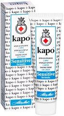 Каро Сензитив - Крем за бръснене за чувствителна кожа - шампоан