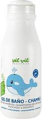 """Diet Esthetic Vit Vit Pediatrics Bath Gel - Shampoo - Бебешки хипоалергенен душ гел и шампоан 2 в 1 от серията """"Vit Vit Pediatrics"""" - мокри кърпички"""