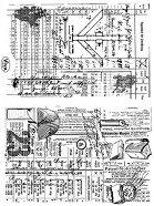 Силиконови печати - Скици - Размер 14 х 18 cm -