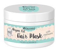 Nacomi Argan Oil Hair Mask - Маска за коса с арганово масло и кашмир -