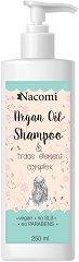 Nacomi Argan Oil Hair Shampoo - продукт