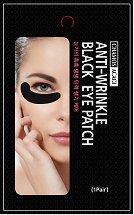 """Chamos Acaci Anti-Wrinkle Black Eye Patch - Черни антиейдж хидрогел пачове за околоочния контур от серията """"Acaci"""" - маска"""