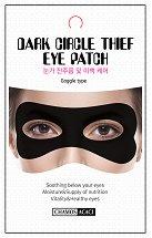 """Chamos Acaci Dark Circle Thief Eye Patch - Черна маска за околоочния контур против тъмни кръгове и бръчки от серията """"Acaci"""" - гъба за баня"""