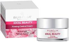 Rubelia Ideal Beauty Firming Control Cream - Крем за лице със стягащ ефект -