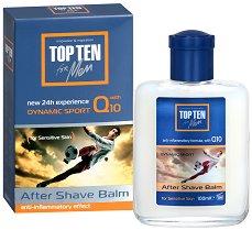 Top Ten Dynamic Sport Q10 After Shave Balm - Балсам за след бръснене за чувствителна кожа -