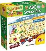 """Училищен автобус - Образователен пъзел от серията """"Carotina Baby"""" - пъзел"""
