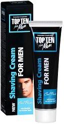 Top Ten Cool Power Shaving Cream - Крем за бръснене с ментол за всеки тип кожа -