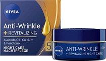 Nivea Anti-Wrinkle + Revitalizing Night Care 55+ - Регенериращ нощен крем за лице против бръчки - крем