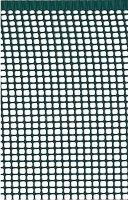 Пластмасова ограда - Minisquare