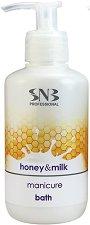 """SNB Honey & Milk Manicure Bath - Концентрат за вана за маникюр от серията """"Honey & Milk"""" -"""