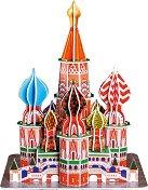 """Храм Свети Василий Блажени - 3D пъзел от колекцията """"Архитектурни забележителности"""" -"""