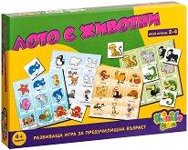 Лото с животни - Детска занимателна игра -