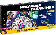 Мисловна галактика - Семейна състезателна игра -