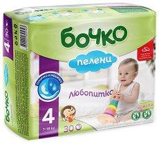 Пелени за еднократна употреба - Бочко 4 - 30 броя в пакет за бебета с тегло 7 - 18 kg - пюре